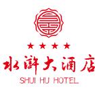 梁山水浒大酒店有限公司