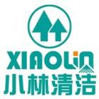 济宁小林环境科技有限公司