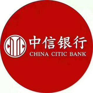 中信银行信用卡中心济宁分中心