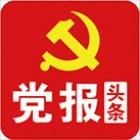 网闻天下(济宁)新媒体有限公司