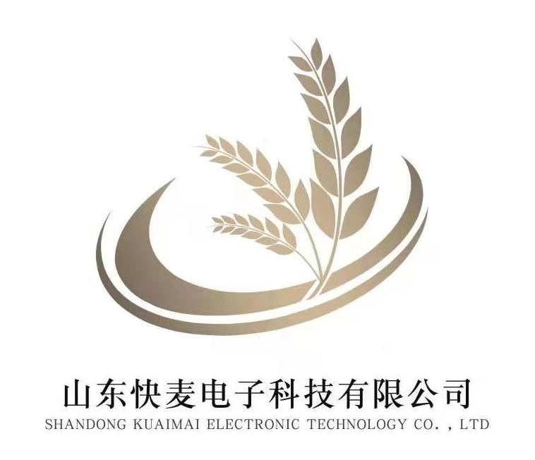 山东快麦电子科技有限公司