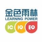 济宁鹏博教育咨询服务有限公司