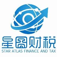 山东星图税务
