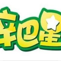 嘉祥县乐道艺术教育培训学校有限公司
