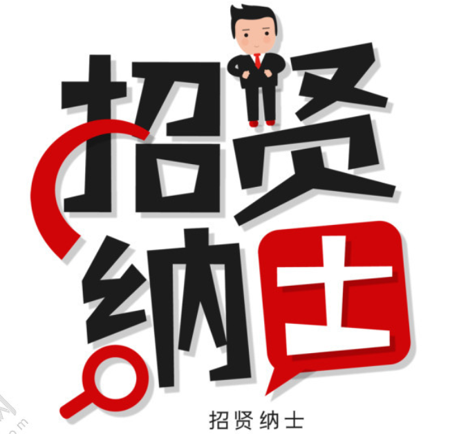 青岛百盛汇企业管理有限责任公司汶上分公司