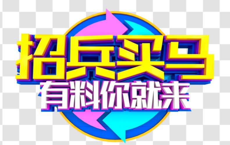 江苏水碧天蓝节能环保科技有限公司济宁办事处