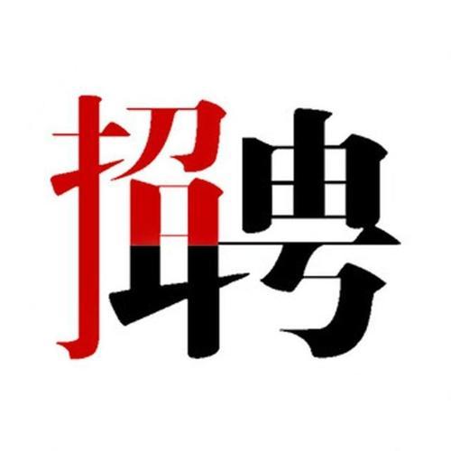 山东祥锦国际贸易有限公司