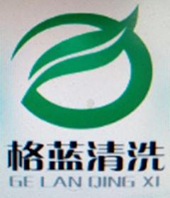 济宁格蓝化工科技有限公司
