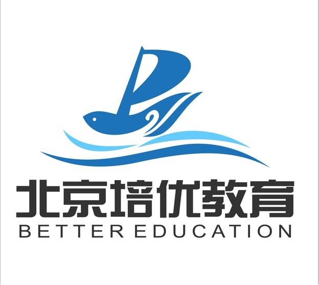 北京培优塑佳教育咨询有限公司