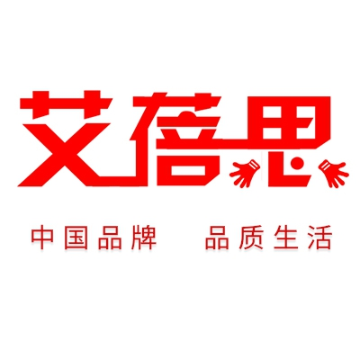 济宁信飞商贸有限公司