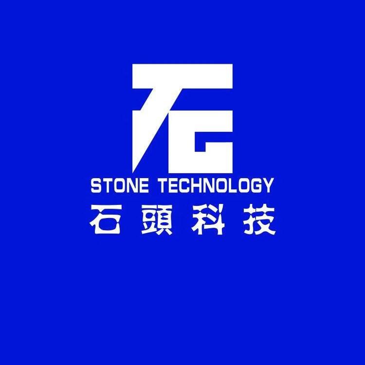 济宁石头信息科技有限公司