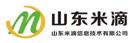 山东米滴信息技术有限公司