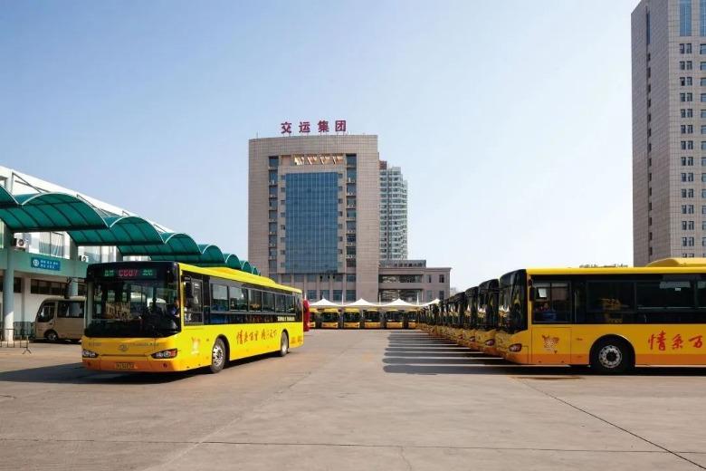 济宁城际公交面