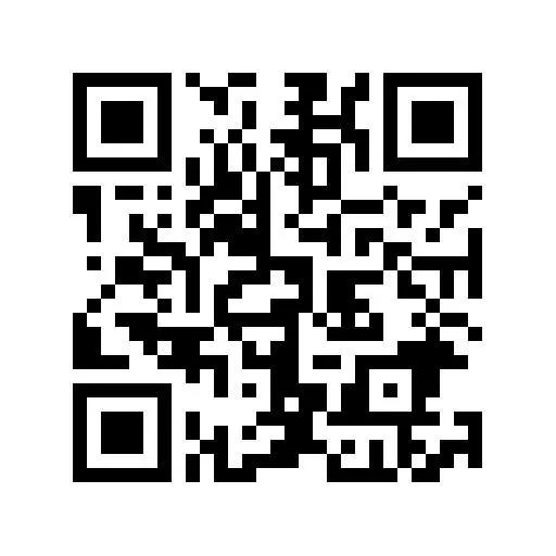 关于太阳纸业2020年9月兖州厂区社会招聘的通知